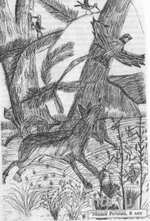 Предчувствие крыла. Сборник стихотворений и рисунков. Инта, 2005